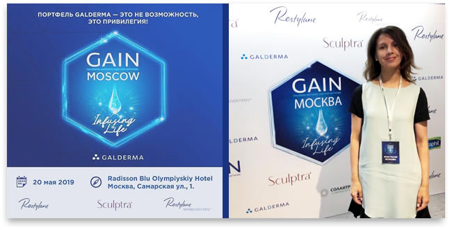 Исакова А.В. на Galderma Aesthetic Injector Network